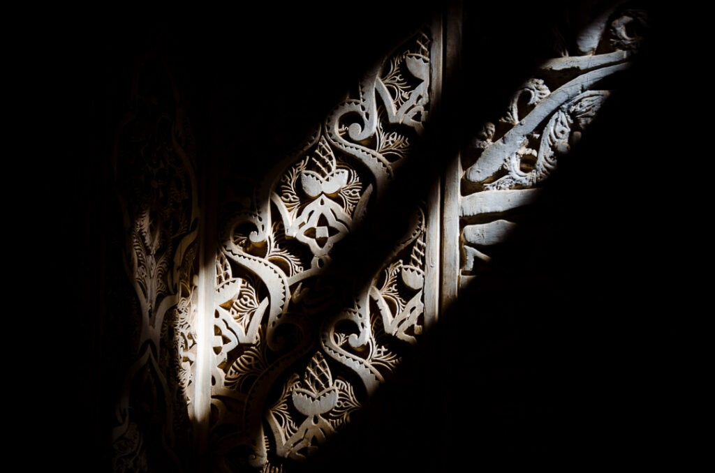 Details in the walls of the Alhambra, Granada. Arabic Designs.